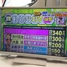 2013年 オリオン 24インチ 液晶テレビ 売ります