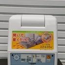 美品です☆ZOJIRUSHI ふとん乾燥機スマートドライRF-AA20