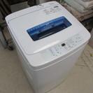 Haier 全自動電気洗濯機 2015年製