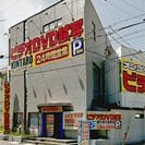 金太郎・神戸国道2号店で、清掃アルバイトを大募集します