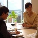 5/13(土)CFlat中国語カフェ 【中級】