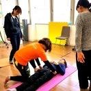 5月【募集】35歳からのキレイは骨盤ケアから!代謝アップ教室体験会