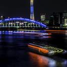 4月22日(4/22)  隅田川の川風に吹かれて江戸情緒を体感!浅...