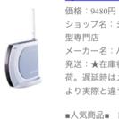 バッファロー 無線LAN ルータ エントリーモデル WHR-G54S