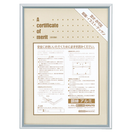 ☆半額セール☆賞状額縁アルミA3 (大賞)サイズシルバー