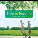 福岡市南区の野間大池公園でスロージョギングしませんか?