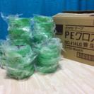 ★在庫処分特価★PEクロス☆養生テープ/25mm×35巻セット+お...