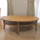■オーガ コーヒーテーブル 楕円形 ナチュラル