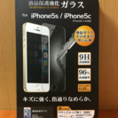 iPhone SE・iPhone5シリーズ対応 液晶保護強化ガラス