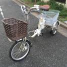 電動アシスト 三輪自転車 panasonic