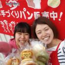 車でまわるパン屋さん☆スタッフ募集!