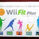 【新古品】Wii Fit plus ウィーフィットプラス バランス...