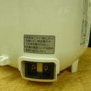 ★☆ TIGER タイガー マイコン炊飯器 JAJ-A550☆★