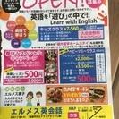 Learn English よりもLearn with Engli...
