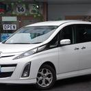 【誰でも車がローンで買えます】☆女性応援キャンペーン☆審査基準をざ...