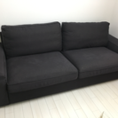 IKEA ソファ 3人掛け 最終値下げ!早いもん勝ち