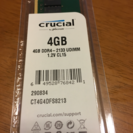 4GB DDR4 2133 UDIMM CT4G4DFS8213