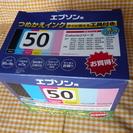 詰め替えインク EPSONプリンター用 サンワサプライ製 INK-...