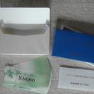 近畿日本ツーリスト旅行券 1万円x10枚 箱入り