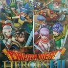ドラゴンクエストヒーローズⅠ・Ⅱ(switch)