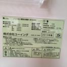 2015年製ユーイング冷蔵庫 (半年使用, 50ℓ)