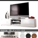 【50%off以上】カッコいいテレビ台5千円