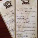京セラドーム野球チケット