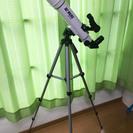 ※終了※5月末日まで限定値下げ中【天体望遠鏡】ケンコートキナー S...