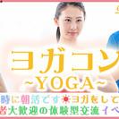 4月30日(日) 『渋谷』 【27...