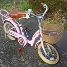 【新価格】子供自転車 a.n.design works