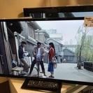 【期間限定30%OFF・全国送料無料・半年保証】TV 2016年製...