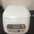 三菱 96年製 炊飯器