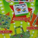ピクニックセット クレヨンしんちゃん