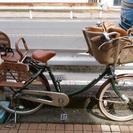 売り切れ【整備済み中古】子供乗せ自転車 幼児2人対応