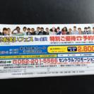 アキラ100% 参戦 お笑い 優待券 4500→2800円になります!