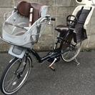 電動自転車 ヤマハ PAS リトルモア リチウム 26型 良品