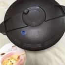 マイヤー電子レンジ圧力鍋
