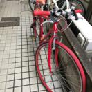26インチ クロスバイク 赤