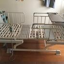 介護ベッド キューマアウラ 3モータータイプ