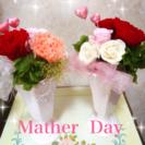 💕母の日アレンジメント教室💕
