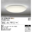 新品 LED シーリングライト 6畳 北欧 イケア ニトリ
