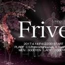『Frive』