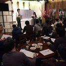 【完全無料】第二回 日中交流会パンダクラブ東京 中国語教室