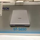 EPSON GT-S650 スキャナー