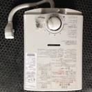 LPガス用湯沸かし器パロマ