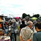 ★出店無料★チャリティフリーマーケット in 鹿沼市
