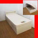 収納付 シングルベッド コンセント有 おすすめ品