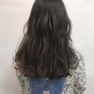 ◎無料 白髪染めモデル トリートメント付き!