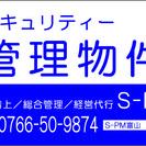 【 2t ユンボ 格安マンスリーレンタル♪ 経費大幅削減!! 】