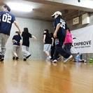 30代からのヒップホップダンススクール!少人数制だから初心者も大歓迎! - 大和市